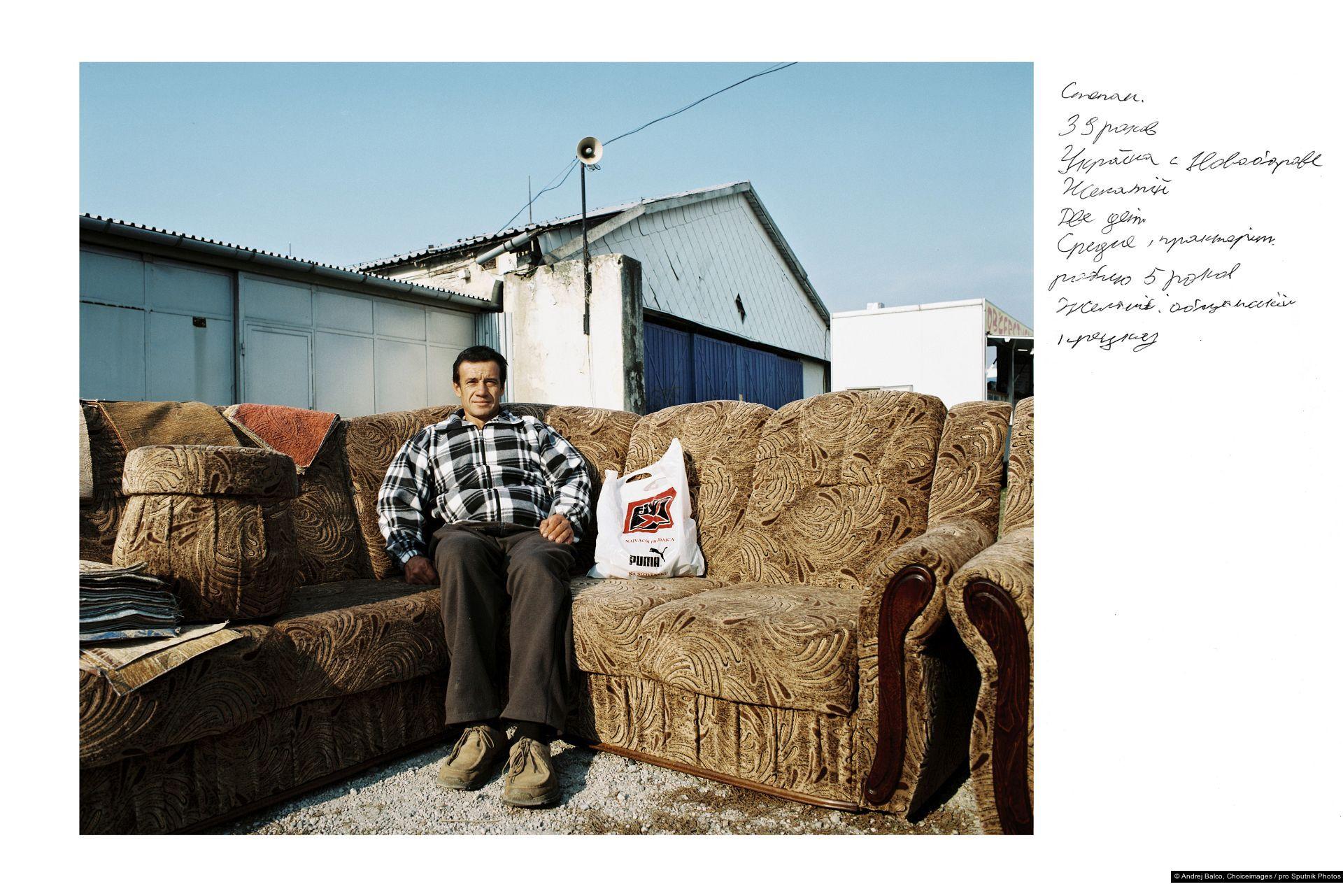 Andrej Balco, Choiceimages / pro Sputnik Photos